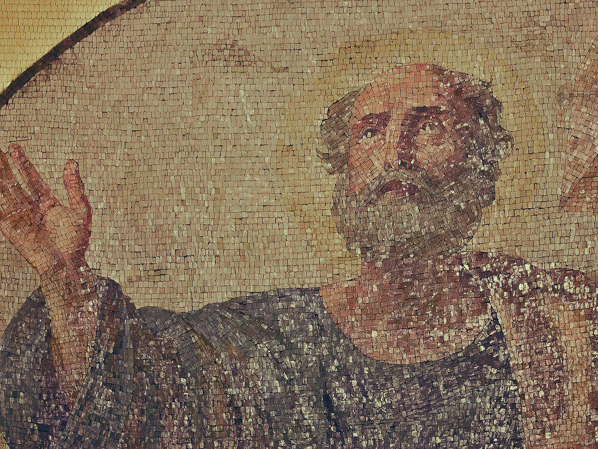Apostle Paul vision mosaic